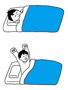 寝る男性セット2 -(水色)